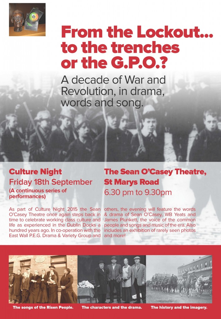 CULTURE NIGHT 2015 - Sean O'Casey theatre